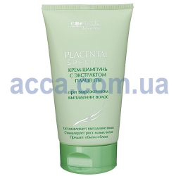 Крем-шампунь при выраженном выпадении волос (Космедик Лаборатори)