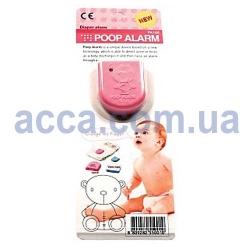 Сигнальное устройство, оповещающее о времени замены подгузника (розовое)