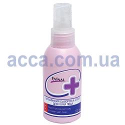 Витаминная сыворотка-спрей  (Эвиналь)